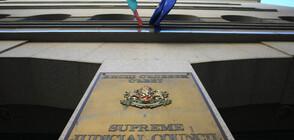 """Съдийската колегия на ВСС: Изказването на Панов за делото """"Полфрийман"""" е недопустим опит за влияние"""