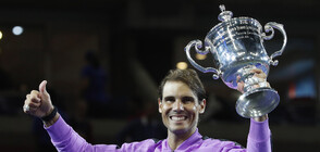 ФИНАЛЪТ НА US Open: Надал измъкна трудна победа срещу Медведев (ВИДЕО+СНИМКИ)
