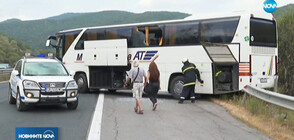 """След катастрофата с автобус на """"Хемус"""": Трима души остават в болница"""