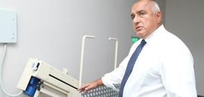 Борисов: Убеден съм, че в новата ЕК ще имаме ресор, достоен за България
