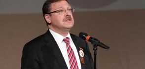Руски сенатор: Ще защитавам русофилите, заподозрени в шпионаж в България