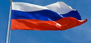 Посолството на Русия у нас проверява информацията за задържането на българин за шпионаж