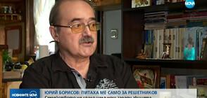 """Разпитът на бившия главен редактор на в-к """"Дума"""" - близо 4 часа"""
