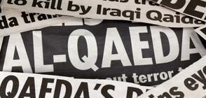 """18 години след 11 септември: Какво се случва с """"Ал Кайда"""""""