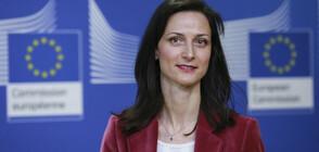 Три комисии изслушват Мария Габриел в Европейския парламент