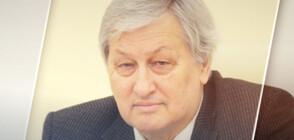 Шпионски скандал: Кой е Леонид Петрович Решетников?