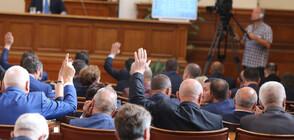 РЕАКЦИИТЕ СЛЕД ШПИОНСКАТА АФЕРА: Скандалът раздели политиците на две групи