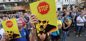 Протест срещу кандидата за главен прокурор Иван Гешев в София