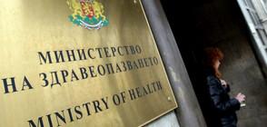 Здравното министерство: Притесненията за недостиг на ваксини против грип през 2019 г. са неоснователни