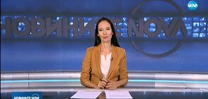 Новините на NOVA (11.09.2019 - обедна)