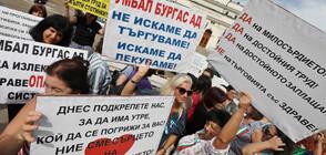 Медицински сестри и фелдшери отново на протест пред парламента (ВИДЕО+СНИМКИ)