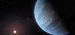 Откриха далечна планета с водни пари в атмосферата (ВИДЕО)