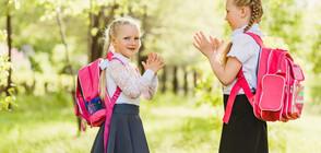 До 15 октомври се подават заявления за целева помощ за първокласници