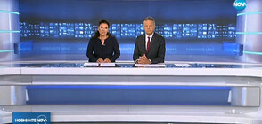 Новините на NOVA (12.09.2019 - централна)