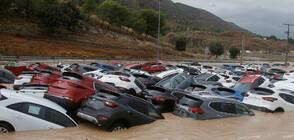 Наводненията в Испания взеха 5 жертви, евакуирани са над 3500 души (ВИДЕО+СНИМКИ)