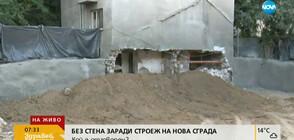 Глобяват фирмата, съборила стена на жилищен блок при строеж (ВИДЕО)