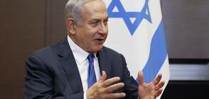 Нова ескалация между Израел и Иран заради инцидента в завод за уран (ВИДЕО)