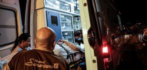 Пожар в болница в Бразилия, има загинали (ВИДЕО+СНИМКИ)