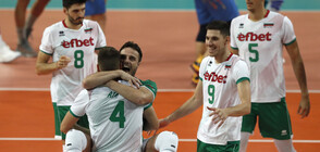 България продължава с победите на Евроволей 2019 (ВИДЕО+СНИМКИ)