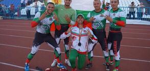 Български огнеборци грабнаха бронзовия медал в Русия