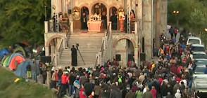 Хиляди вярващи се събраха на Кръстова гора