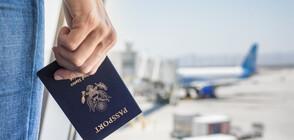 Румънка арестувана в Атина с 400 откраднати паспорти