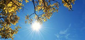 Прогноза за времето (14.09.2019 - сутрешна)