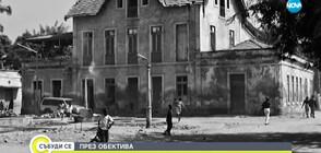 ПРЕЗ ОБЕКТИВА: За един живот в снимки до Ангола и назад