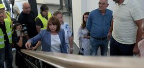 Фандъкова: Инвестирахме близо 90 млн. лв. в училища и детски градини (ВИДЕО+СНИМКИ)
