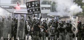 Нови сблъсъци между полицията и протестиращите в Хонконг (ВИДЕО+СНИМКИ)