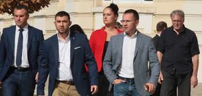 ВМРО се регистрира за местните избори в София