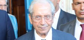Почина съпругата на покойния президент на Тунис