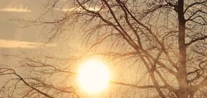 Първият училищен звънец ще удари при слънчево, но прохладно време