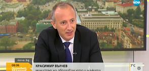 Красимир Вълчев: Нямаме учителски протест, акцията е политическа