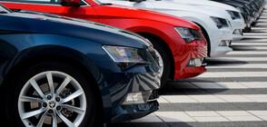 ПРЕДЛОЖЕНИЕ: Държавен бонус при покупка на нова кола и онлайн регистрация в КАТ