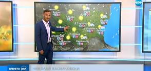 Прогноза за времето (16.09.2019 - обедна)