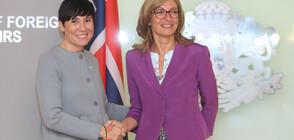 България и Норвегия ще работят по съвместни проекти на Западните Балкани