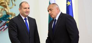 Борисов и Радев в спор заради спирането на БНР