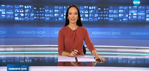 Новините на NOVA (16.09.2019 - следобедна)