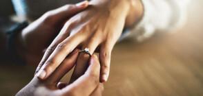 Жена глътна насън годежния си пръстен заради кошмар (ВИДЕО)