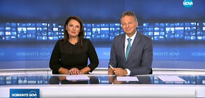 Новините на NOVA (16.09.2019 - централна)