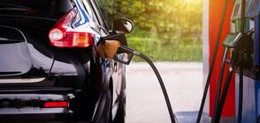 Ще поскъпнат ли горивата след атаките над рафинерии в Саудитска Арабия?