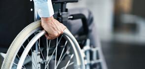 Кандидат-кметове на работа в инвалидни колички?