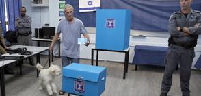 Израел гласува на предсрочни парламентарни избори