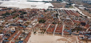 Нови наводнения в Испания (ВИДЕО+СНИМКИ)