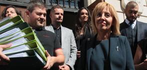 Мая Манолова се регистрира за местния вот