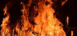 Пожар изпепели склад в Плевен