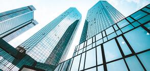 В Ню Йорк издигнаха най-високата жилищна сграда в света (ВИДЕО+СНИМКИ)