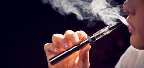 Ню Йорк забрани ароматизираните електронни цигари