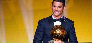 Роналдо призна: Играх с контузия в последните няколко седмици